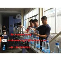China mineral water glass packing machine on sale