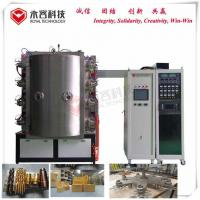 Buy cheap PVD Vacuum Coating System For Hard Coatings On Metal Tools from wholesalers