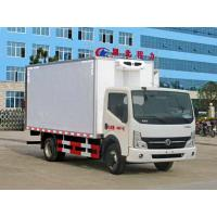 Quality CLW5042XLC4 Cheng Liwei refrigerated trucks for sale