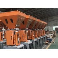 Buy cheap Four Dosing Additives Gravimetric Mixer With Touch Screen Operation from wholesalers