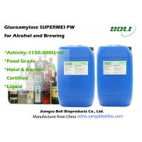Buy cheap Glucoamylase Hydrolytic Enzymes Activity 150,000 U/ml for Alcoholic Drinks in from wholesalers