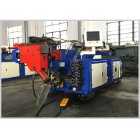 China Clamping Feeding Cnc Tube Bender , Metal Tube Bending Machine 380v 7.5kw on sale