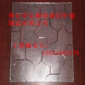 Quality hongshun karatachi  sheet  glass    patterned glass for sale