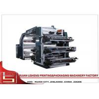 Quality 32 Kw 6 Color Flexo Printing Machine with Synchronous belt drive for sale