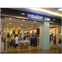 Buy Clothing Store Anti Theft Alarm System 8.2mhz Eas Rf Security System 150 HZ - at wholesale prices