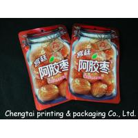 Quality Three Side Seal Small Snack Plastic Bags / Packaging Pouches 10.5 * 17 CM for sale