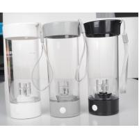 China Automatic Mixing Cup Plastic Water Bottles BPA Free 400ML Mixing Self Stirring on sale