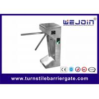 Quality Indoor office Face Access Control Tripod Turnstile with Fingerprint reader face Tripod Turnstile gate for sale