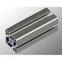 Quality Silver Mill Finish Extruded Aluminium Sections Aluminum Framing System for sale