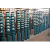 Quality 175QJ series submersible deep well pump, cast iron and blue pump for sale