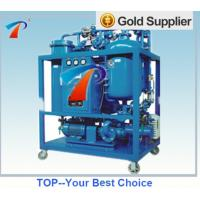 Quality Turbine Oil Separating Machine with high oil cleanness after treatment,environmental for sale