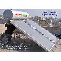 Quality 150L-300L professional solar water heater based on flat plate solar collector for sale