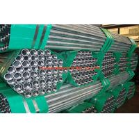 Buy cheap Black Painted / Galvanized EMT Pipe , Q235 SS400 , S235JR , Double Submerged Arc from wholesalers