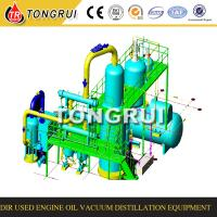 Quality Waste Engine Oil Recycling Equipment for regenerating Black Diesel Oil To yellow Base Oil for sale