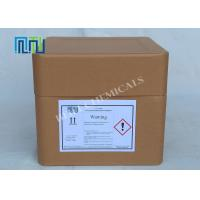 Quality Electronic Grade Chemicals Mixed With Heterocyclic Monomer 77214-82-5 for sale