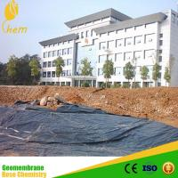 China HDPE LDPE plastic fish pond liner geotextile membrane price on sale