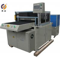 Quality 5.6kw 380V Hydraulic Press Machine , Electric Hydraulic Press For Screen Protector for sale