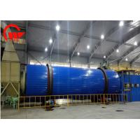 Quality Mechanical Spent Grain Drying Equipment Energy Saving For Chemical Industry for sale