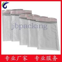 China Poly bubble envelope,bubble mailers on sale