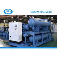 Quality 4 Paralleled Cold Room Compressor Unit High Efficiency 25kw Power Saving for sale