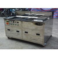 Buy cheap Ultrasonic Equipment In Industrial Maintenance Performs An Essential Task For Entire Manufacturing Process from wholesalers