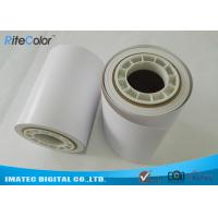 Quality 260gsm Glossy Dry Minilab Photo Paper For Fujifilm Frontier Printers for sale