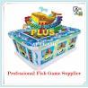 Buy cheap 8P seafood paridise 2 plus suchi fish shooting arcade vending gambling game from wholesalers