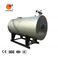 Quality Fully Automatic Thermal Oil Boiler High Efficiency 0.21-1.9 M³ Capacity for sale