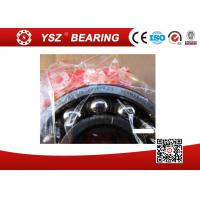 Buy cheap Low Noise 2305 Double Row Self Aligning Ball Bearing Fag From Germany from wholesalers