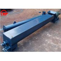 Quality Industrial Feed Screw Conveyor , Low Noise Flexible Screw Conveyor System for sale
