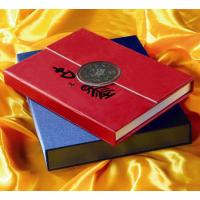 Quality 80g - 250g, Offset,  Coated Paper PU leather jacket embossing Hardcover Book Printing for sale