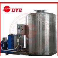 Quality 500L - 15T Manual Custome Small Ice Water Tank with Glycol Cooling System for sale