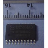 Quality STC12C5604AD - 35I - SOP20 , STC MCU , microcontroller for sale