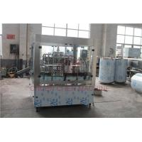 Buy cheap Single Juice Bottle Filling Capping And Labeling Machine Piston Type from wholesalers