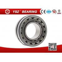 Quality Custom Sealed Spherical Roller Bearings 22209hke With Steel Cage for sale