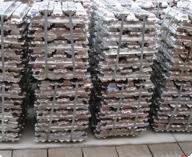 Quality aluminum ingot for sale