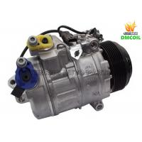 Quality 150ML BMW 5 X5 Auto Parts Compressor Standard Size With Sufficient Capacity for sale