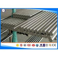 Quality DIN1.3243 High Speed Steels Diameter 2-400 Mm H9 / H10 / H11 / H12 Tolerance for sale