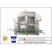 Quality 4 Heads Automatic Liquid Filling Machine / Lubricat Oil Filling MachineFor Big Volume Container for sale