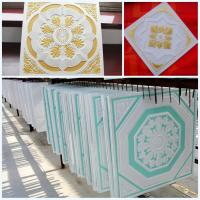 Quality high quality Colorful Calcium Silicate Ceiling 9mm for sale