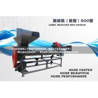 Quality waste bottle label stripping machine, pet bottle label peeling machine,label peeling off for sale