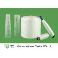 Quality 30/2 Ring Spinning Wrinkle Resistance Spun Polyester Sewing Thread High Tenacity for sale