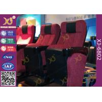 Buy ISO Certification Padding Armrest Folding Theater Seats With Flame Retardant at wholesale prices