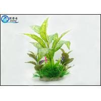 Quality 40CM Green Plastic Artificial Aquarium Plants For Fish Tank Landscaping Decorations for sale