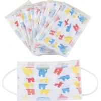 Quality Antibacterial Disposable Children Mask Comfortable With Adjustable Nose Piece for sale