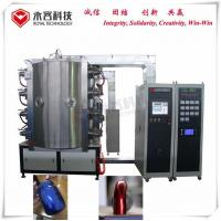 Quality ISO Approval Glass Coating Equipment For Ceramic And Glass  House Wares for sale