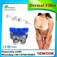 Buy 10ml 20ml 50ml 100ml 500ml safety CE certificate hyaluronic acid filler wrinkles at wholesale prices