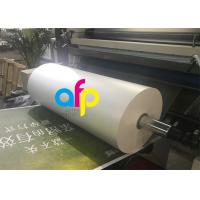 Buy PET Base BOPP Laminating Roll Film , Multiple Extrusion Clear Thermal Laminate at wholesale prices