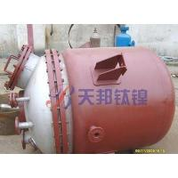 Quality Chemical Equipments for sale