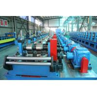 China high speed C purline roll forming machine on sale